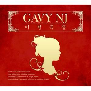 GAVY-NJ